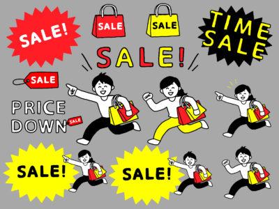 【せどり失敗談】利益商品は即買いが鉄則!機械的損失が大きい理由