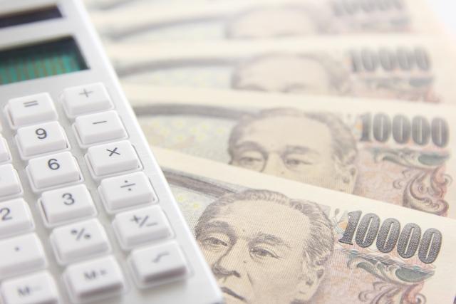 【家計】年間12万円の節約に成功!固定費見直し【大掃除】